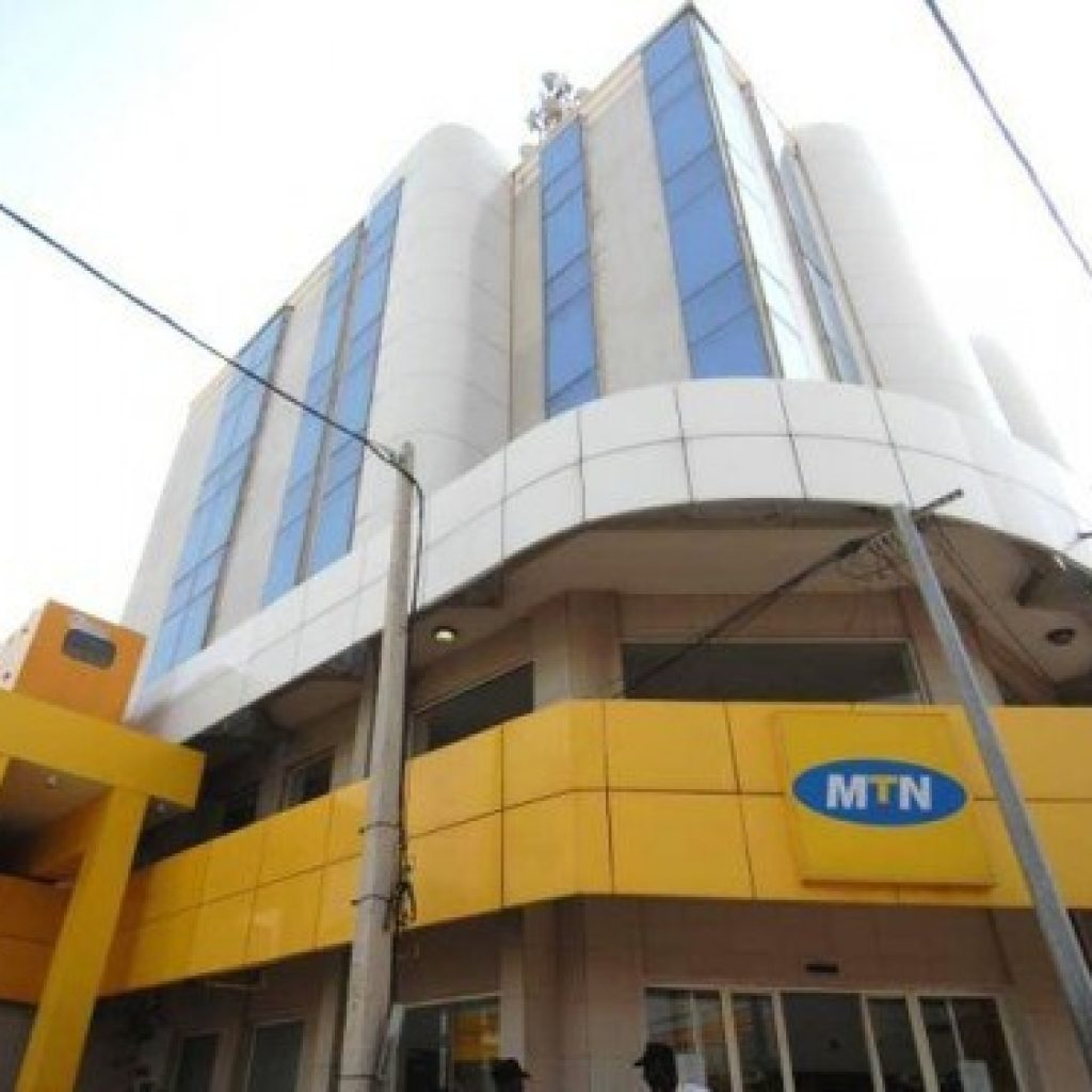 MTN's Woes In Nigeria